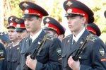 Информация о наборе в высшие и средние образовательные учреждения МВД России