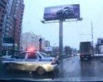 В Ростове гаишники нарушив правила спровоцировали ДТП