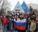 Ровно за год до начала Олимпиады,  в Ростове  открыли часы обратного отсчёта времени