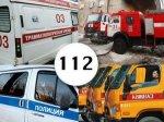 К чемпионату мира 2018 года в Ростовской области появится  Система-112