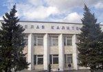 В Белой Калитве появился первый оппозиционный интернет-портал