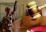 Следователь, сбивший насмерть пенсионера в Сальске, приговорен к  двум годам колонии-поселения