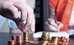ИФНС РФ напоминает плательщикам ЕНВД о постановке на учет налогоплательщиков единого налога