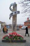 В Сосновской школе прошли уроки мужества, посвященные месячнику оборонно-массовой и спортивной работы