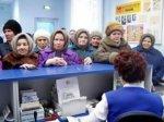 Работа клиентских служб территориальных Управлений Пенсионного фонда РФ Ростовской области