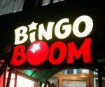 Ростовские организаторы лотереи «Бинго-Бум» незаконно получили 40 млн рублей
