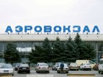 В Ростове приземлился самолет из Таджикистана с гастарбайтерами, больными холерой