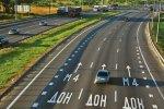 Участок трассы М-4 Дон, проходящий через Ростовскую область проверила прокуратура
