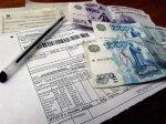 В 18 районах Дона будет сдержан рост платы за жилищно-коммунальные услуги