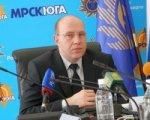 Жители Ростовской области могут неопасаться повышения тарифов на электроэнергию ближайшие два года