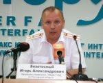 Губернатор Василий Голубев поднял вопрос о служебном соответствии начальника ГИБДД области