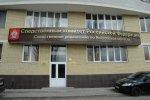 Мэр Таганрога вступился за своего заместителя по вопросам архитектуры и градостроительства