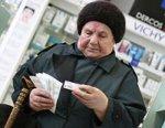 Способы получения гражданами информации об их пенсионных накоплениях