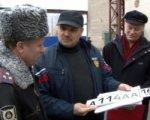 В Ростовской области красивые номера  выдали на КАМАЗ и пожарную машину