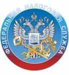 В налоговых инспекциях Ростовской области 15 и 16 марта пройдут Дни открытых дверей