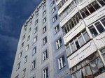 Государственная регистрация прав на общее имущество в многоквартирном доме