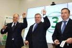 Василий Голубев открыл первый в Ростовской области центр развития бизнеса