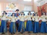 Глава Белокалитвинского района наградила работников культуры