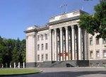 Депутаты ЗСК Краснодарского края направили обращение в ГосДуму  против повышения страховых взносов