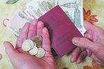 С 1 апреля 2013 года размер пенсии в Ростовской области увеличиться
