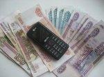Будьте осторожны: мобильные мошенники рядом