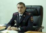 1 апреля был назначен новый начальник донской ГИБДД