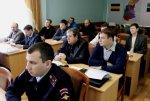 В малом зале администрации района состоялось заседание комиссии по обеспечению безопасности дорожного движения