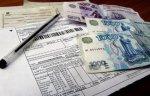 В Ростове могут увеличить размер пени за долги по услугам ЖКХ