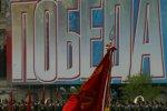 Автопробег, посвященный Дню Победы, 10 апреля  пройдет через Ростов-на-Дону