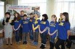 Педагоги Белокалитвинского ДДТ выступили на областной конференции