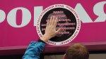 """Добровольцы фонда """"Родители против наркотиков"""" провели  первый антинаркотический рейд в Ростове"""