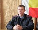 генерал-майор Андрей Ларионов назначил нового руководителя ОМВД по Миллеровскому району