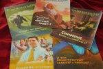 В Таганроге свидетели Иеговы пойдут под суд за экстремизм