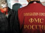 Белокалитвинская прокуратура провела проверку совместно с ОУФМС