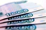 Размер социальной пенсии детям – инвалидам и инвалидам с детства увеличен почти на 1,5 тысячи рублей