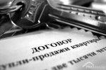 8 офицеров краснодарского гарнизона обманным путем получили квартиры