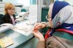 Памятка об обязанности по информированию органов ПФР  при получении пенсий (пособий, компенсаций, доплат)
