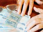Прибавка к пенсии - при уплате дополнительных страховых взносов