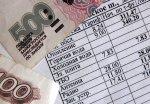 Пенсионер из Четковского района отстоял свои права на льготы ЖКХ