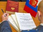 Уголовное дело в отношении дочери ростовского мэра, направлено в прокуратуру