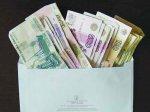 Телефон доверия ОПФР по Ростовской области по факту выплат «серой» зарплаты