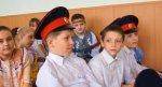 В Доме Детского Творчества состоялась творческая встреча - Видео