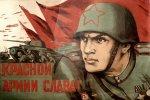 Сохранить память о Великой Отечественной войне: Белокалитвинская история