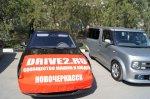 Фестиваль автозвука и автотюнинга в Белой Калитве