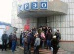 В МРЭО Ростовской области, открылись бесплатные окна оформления документов