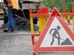 Жители Шахт,  смогут контролировать качество ремонта дорог