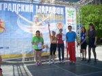 Белокалитвинская бегунья Елизавета Канаева победила в Международном марафоне