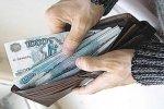 Судебные приставы Ставрополья 200 тысяч рублей с алиментщика, проживающего в Чехии