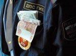 В Сочи возбуждено уголовное дело против инспектора ДПС, который вымогал 20 тысяч рублей