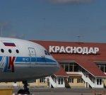 Краснодар попал в топ 10 самых привлекательных для проживания городов России